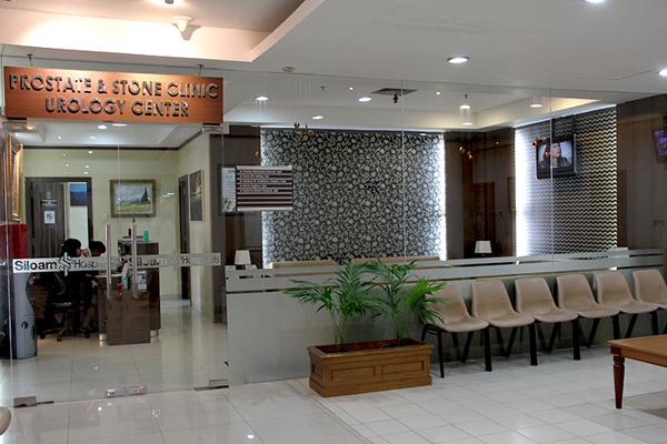 Siloam Hospital - Ruang Tunggu